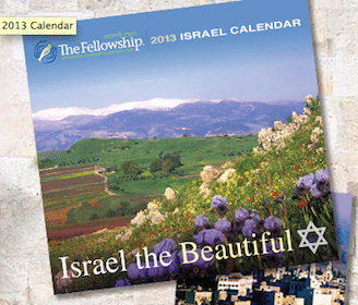 FREE 2013 Israel the Beautiful Calendar
