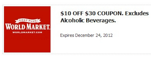 World Market Coupon: $10 Off a $30 Purchase
