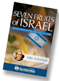 Religious Book: Seven Fruits of Israel