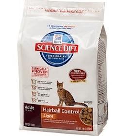 Win a Bag of Hill's Science Diet Adult Grain Free Dry Cat Food (1,500 Winners)