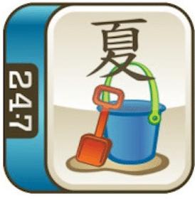 Android App: Summer Mahjong