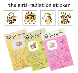 24k Gold Plating Anti Radiation Sticker