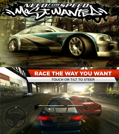 FREE Game Download > Need for Speed: Most Wanted [$19.99 Normally] From Origin.com (Account Required)