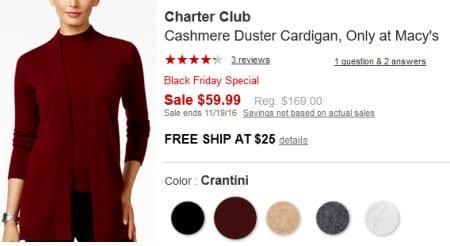 ladies cashmere cardigan