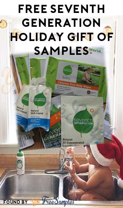 Possible FREE Seventh Generation Gift Of Samples
