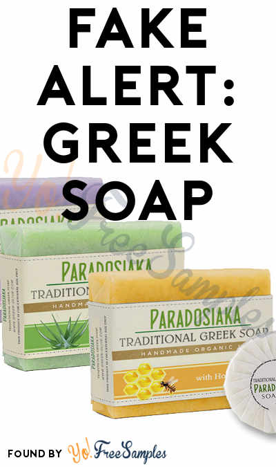 FAKE ALERT: Greek T-Shirts, Olive Oil & Soap + All Samples On Their Website