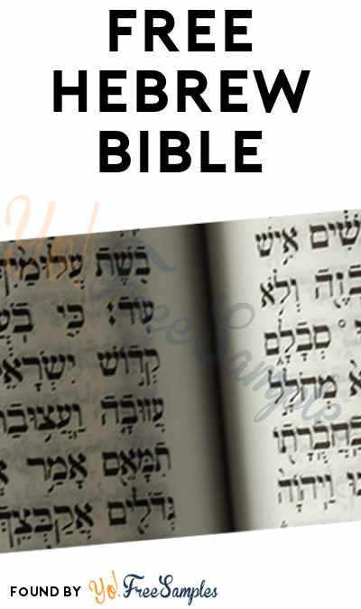 FREE Hebrew Bible