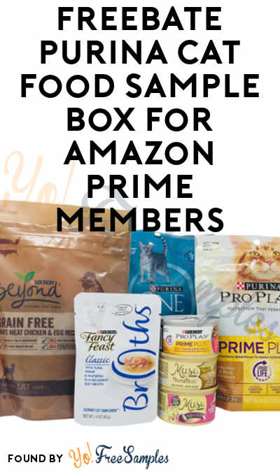 FREEBATE Purina Cat Food Sample Box For Amazon Prime Members