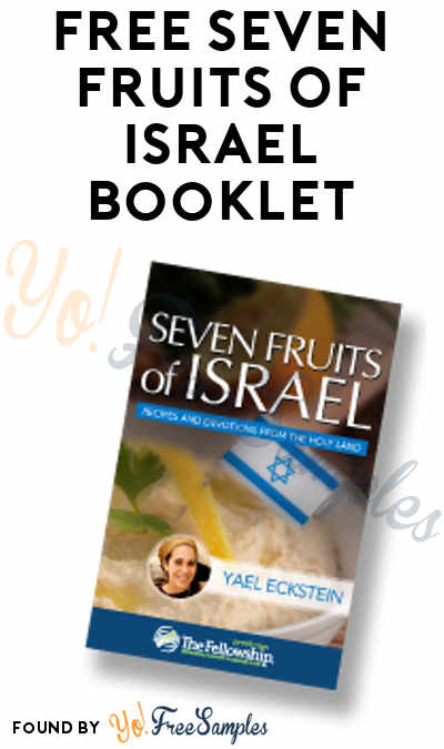 FREE Seven Fruits Of Israel Booklet