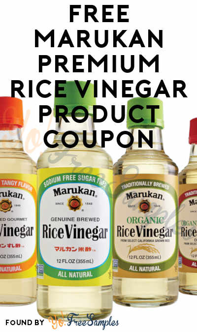 FREE Marukan Premium Rice Vinegar Product Coupon (Facebook Required)
