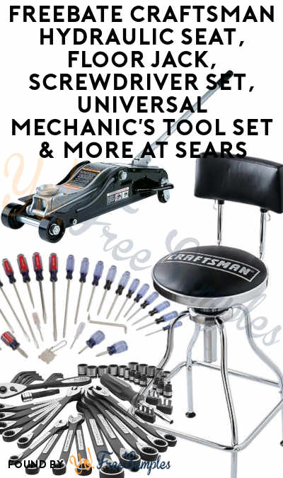 FREEBATE Craftsman Tools & More At Sears