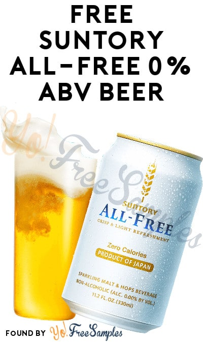 FREE Suntory ALL-FREE 0% ABV Beer