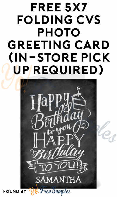 FREE 5×7 Folding CVS Photo Greeting Card (In-Store Pick Up Required)