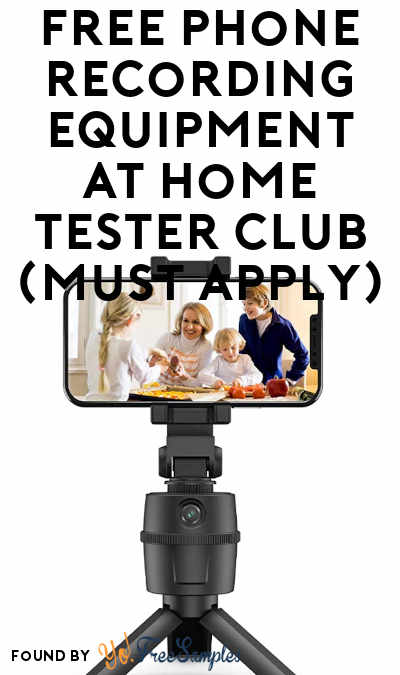 FREE Phone Recording Equipment At Home Tester Club (Must Apply)